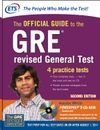 THE OFFICIAL GUIDE TO THE GRE 2ND ED.