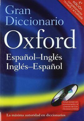 GRAN DICCIONARIO OXFORD ESPAÑOL-INGLÉS/INGLÉS-ESPAÑOL