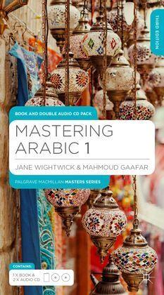 MASTERING ARABIC 1 - PACK