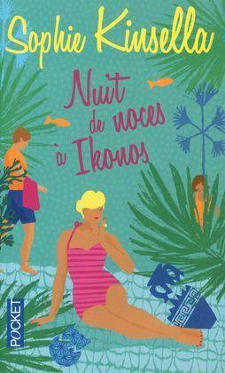 NUIT DE NOCES A IKONOS
