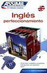 INGLES PERFECCIONAMIENTO LIBRO