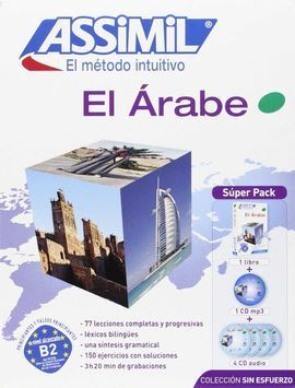 SUPER PACK EL ARABE