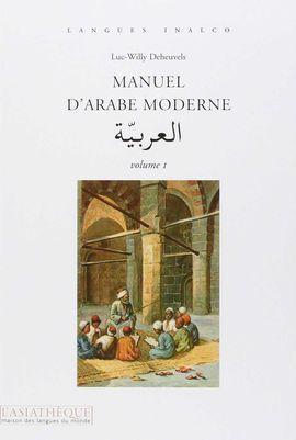 MANUEL D'ARABE MODERNE : VOLUME 1
