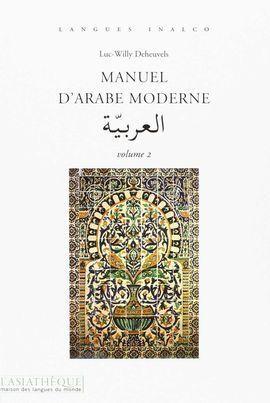 MANUEL D'ARABE MODERNE : VOLUME 2