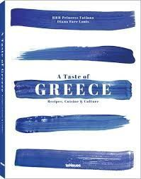 THE SPIRIT OF GREECE, RECIPE