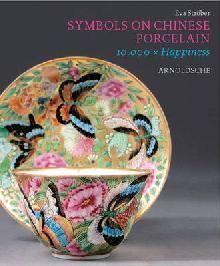 SYMBOLS ON CHINESE PORCELAIN