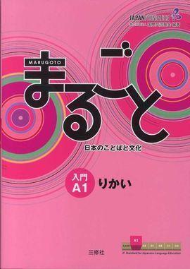MARUGOTO A1 (BEGINNER) RIKAI-TEXTO (JAPONÉS)