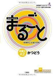 MARUGOTO A2 (BASIC 2) KATSUDO-ACTIVIDADES (JAPONÉS)