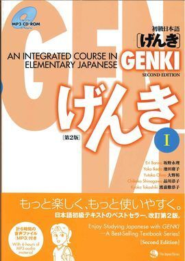 GENKI I: AN INTEGRATED COURSE IN ELEMENTARY JAPANESE  WITH CDROM