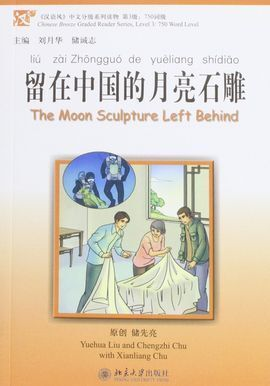 THE MOON SCULPTURE LEFT BEHIND + CD MP3 NIVEL 3