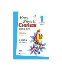 EASY STEPS TO CHINESE 1. TEACHER'S BOOK (+ CD)