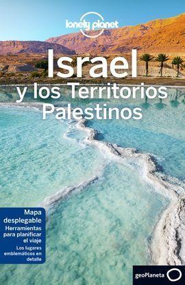 ISRAEL Y LOS TERRITORIOS PALESTINOS 4