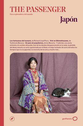 THE PASSENGER-JAPON
