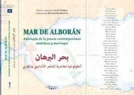 MAR DE ALBORÁN.