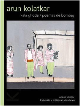 KALA GHODA POEMAS DE BOMBAY