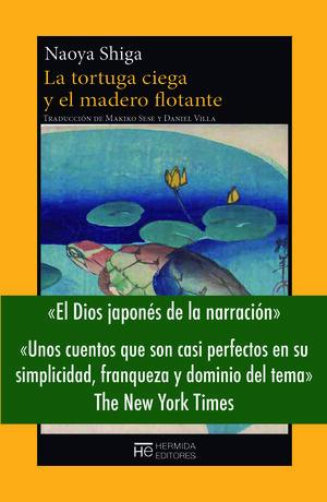 LA TORTUGA CIEGA Y EL MADERO FLOTANTE
