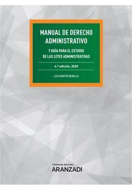 MANUAL DE DERECHO ADMINISTRATIVO (PAPEL + E-BOOK)