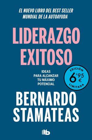 LIDERAZGO EXITOSO (CAMPAÑA VERANO -EDICIÓN LIMITADA A PRECIO ESPECIAL)