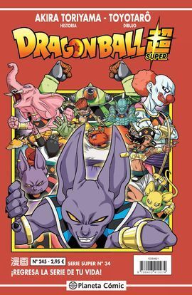 DRAGON BALL SERIE ROJA Nº 245