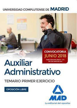AUXILIAR ADMINISTRATIVO UNIVERSIDAD COMPLUTENSE TEMARIO PRIMER EJERCICIO
