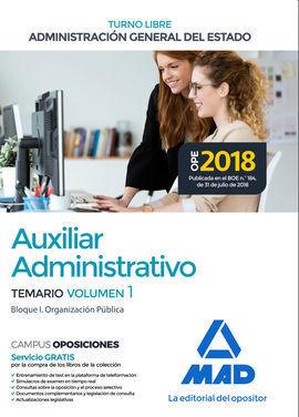 AUXILIAR ADMINISTRATIVO ESTADO VOL 1
