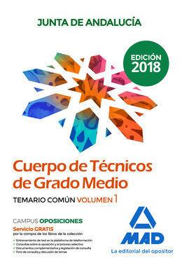 CUERPO TECNICOS GRADO MEDIO VOLUMEN 1 JUNTA ANDALUCIA