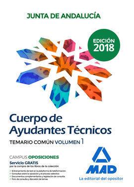 TEMARIO 1 AYUNDANTES TÉCNICOS 2018 CUERPO JUNTA ANDALUCÍA