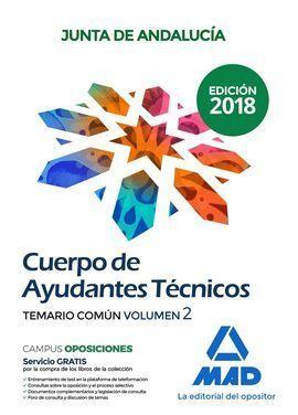 CUERPO AYUDANTES TECNICOS COMUN 2