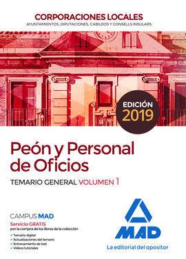 PEON Y PERSONAL DE OFICIOS DE CORPORACIONES LOCALES. TEMARIO GENERAL VOLUMEN 1