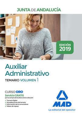 AUXILIAR ADMINISTRATIVO DE LA JUNTA DE ANDALUCÍA. TEMARIO VOLUMEN 1