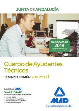 AYUDANTES TECNICOS JUNTA ANDALUCIA TEMARIO COMUN VOL 1