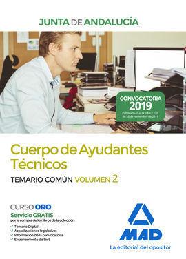 AYUDANTES TECNICOS JUNTA ANDALUCIA TEMARIO COMUN VOL 2