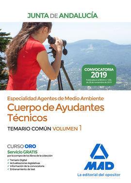 CUERPO DE AYUDANTES TÉCNICOS ESPECIALIDAD AGENTES DE MEDIO AMBIENTE DE LA JUNTA DE ANDALUCÍA. TEMARIO COMÚN VOLUMEN 1