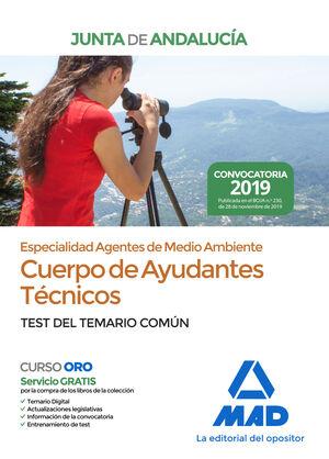 AGENTE MEDIO AMBIENTE ANDALUCIA TEST TEMARIO COMUN