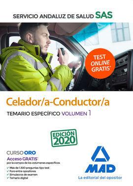 CELADOR/A-CONDUCTOR/A DEL SERVICIO ANDALUZ DE SALUD. TEMARIO ESPECÍFICO VOLUMEN