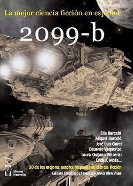 2099-B