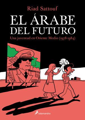 EL ARABE DEL FUTURO I