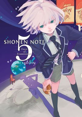 SHONEN NOTE, VOL.5
