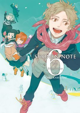 SHONEN NOTE, VOL.6