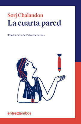 CUARTA PARED, LA