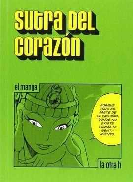 SUTRA DEL CORAZON