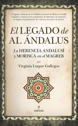 EL LEGADO DE AL ÁNDALUS