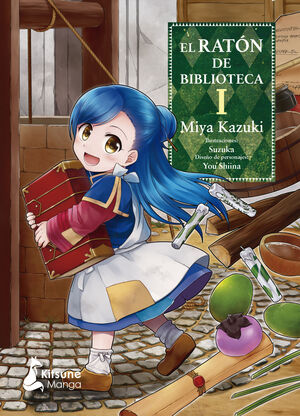 RATON DE BIBLIOTECA 1