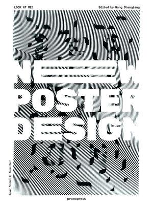 NEW POSTER DESIGNE