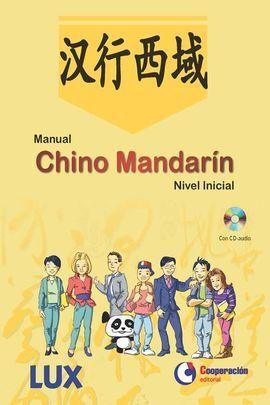 MANUAL CHINO MANDARÍN. NIVEL INICIAL.CD-AUDIO