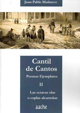 CANTIL DE CANTOS - POEMAS EJEMPLARES