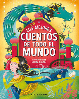 MEJORES CUENTOS DE TODO EL MUNDO, LOS
