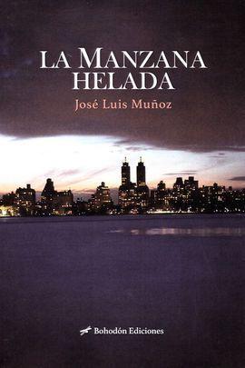 LA MANZANA HELADA