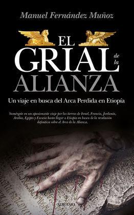 GRIAL DE LA ALIANZA, EL