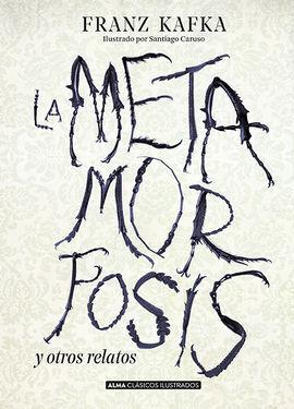 LA METAMORFOSIS (CLÁSICOS)